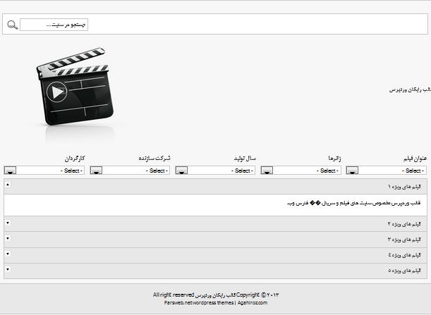 wordpress-themes-film