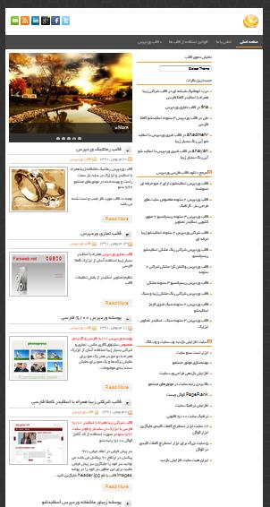 wordpress-themes-persian