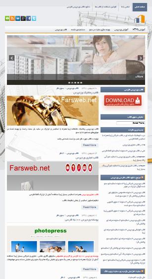 wordpress-themes-farsweb