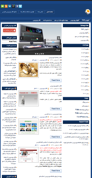 wordpress-theme-itsoft