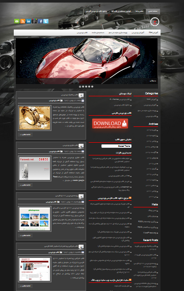 wordpress-themes-carwp