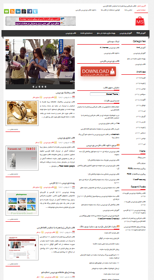 wordpress-themes-mypress