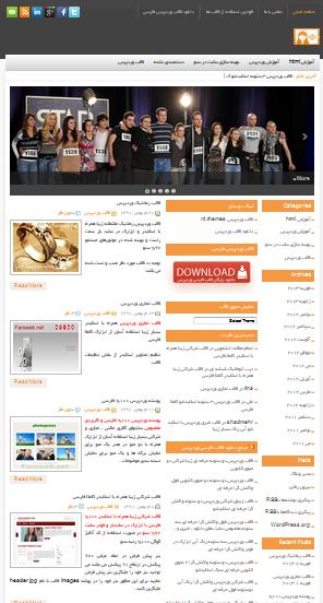wordpress-themes-newsfa