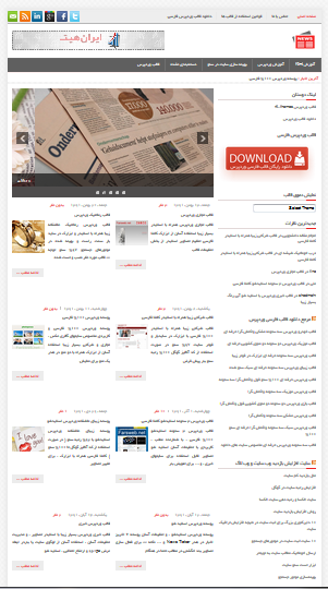 wordpress-themes-newspars