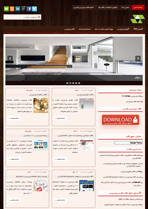 wordpress-themes-choob1