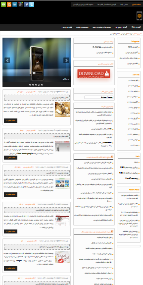 wordpress-themes-themefi
