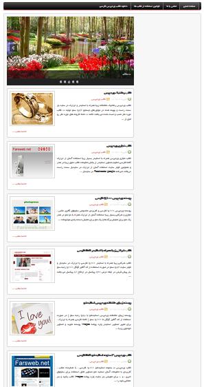 wordpress-themes-blogi