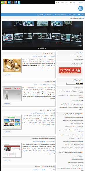 wordpress-themes-hosting