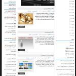 قالب سه ستونه وردپرس مخصوص سایت های دانلود و سه ستونه