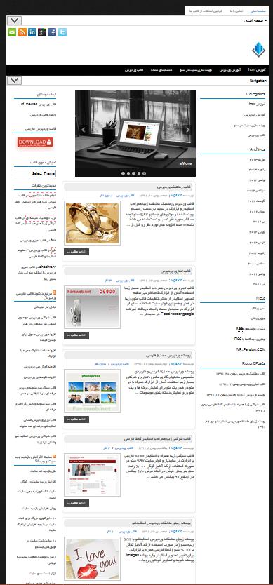 wordpress-themes-iranpro